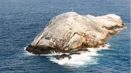 Boca da Baleia